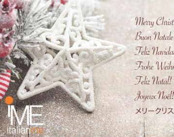 italianme te desea una Feliz Navidad y un próspero año nuevo!
